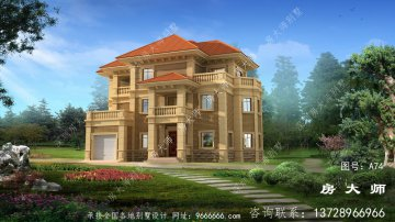 新别墅的外观设计图纸显示出奢华