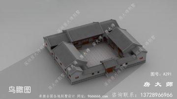 传统四合院,中国传统建