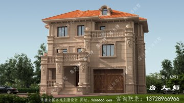新式意大利风格别墅设计