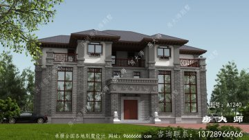 中式三层别墅房型很周正,透亮好用。