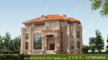 别墅设计建造三层,看起