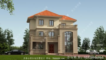 带阳台三层住房楼房设计图,带整