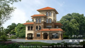 新农村四层欧式别墅设计
