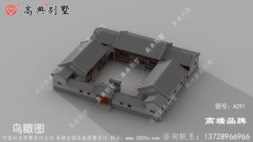 院子别墅北京四合院传统
