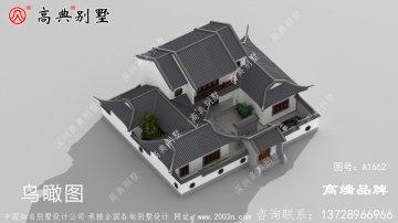 中式设计房屋效果图