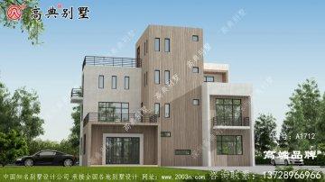 三层现代把别墅设计图