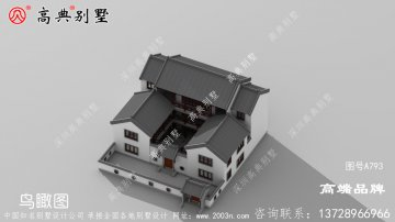 三楼农村新别墅的设计图