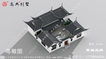 单层中式四合院别墅