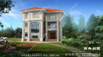豪华欧式三层复式别墅外观效果图