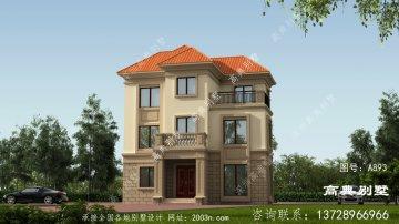 家里宅基地小怎么建美观而优雅的