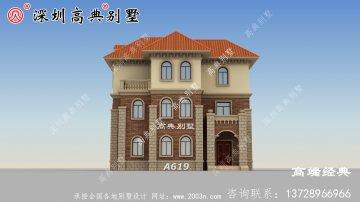 乡村三层自建房效果图,经济实用,保证